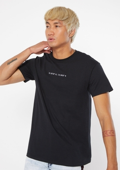 black map coordinates embroidered tee - Main Image