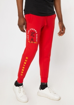 red only the strong scorpion print joggers - Main Image