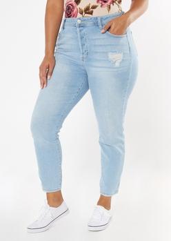 plus light wash frayed skinny jeans - Main Image